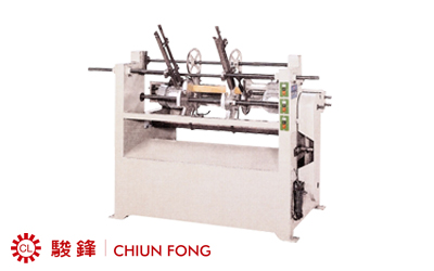 CDC-900 – Auto. Double End Rod Cut-Off Machine