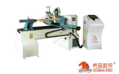 Cosen CNC415W