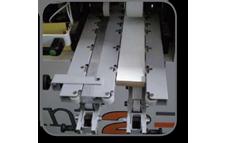 Min. panel width 70mm