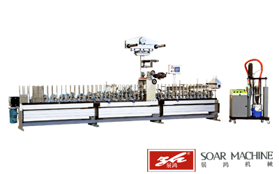 MBF Series – Wrapping Machine