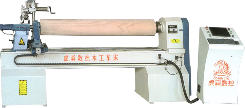 CNC315K / CNC415K / CNC425K - CNC Woodworking Lathe